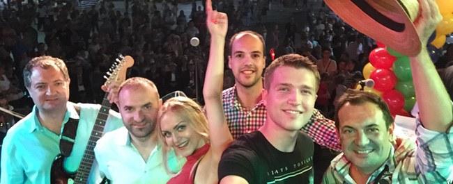 Koncert na Čivijadi 2016